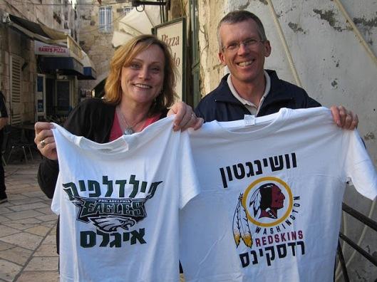 Jerusalem, March 2009